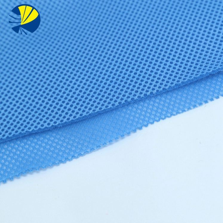 High tech fabric netting stretch mesh elastic mesh fabric for ventilation