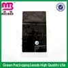 innovative printing eco plastic opp sandwich packaging bag