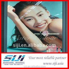 outdoor advertising pvc flex banner digital printing material