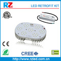 8 years warranty UL ETL listed led retrofit kit for halogen lamp 220v 500w replacement