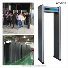 airport scanner security archway walkthrough metal detector ,walk through scanning detector,metal detection door AT-600