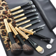 Beauties Factory 12pcs African Leopard Makeup Cosmetic Brushes Set