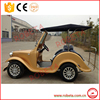 most popular in USA 4 seaters 30km/h speed three wheel electric car/Whatsapp: 0086-18137714100