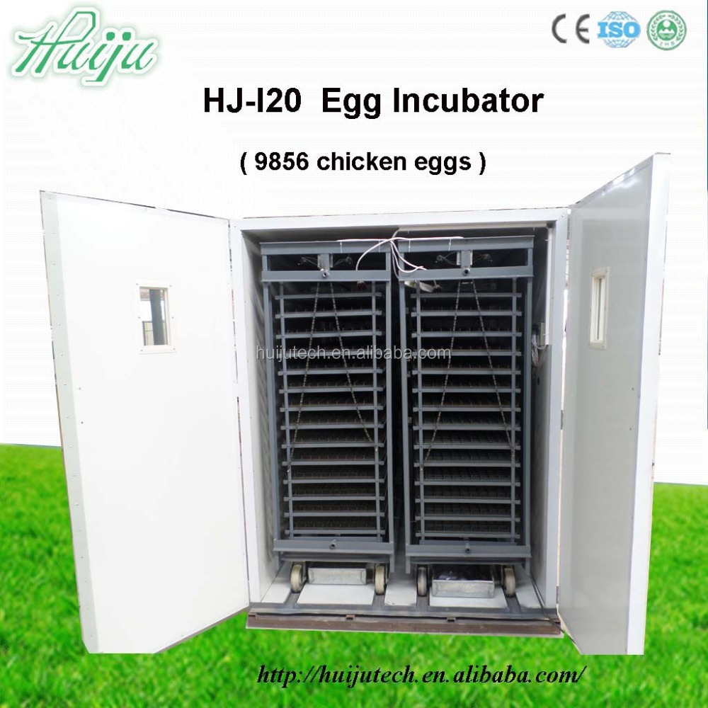 FULL automated controlled system of poultry egg incubator /egg hataching machine for 9856 chicken egg/24752 quail eggHJ-I20