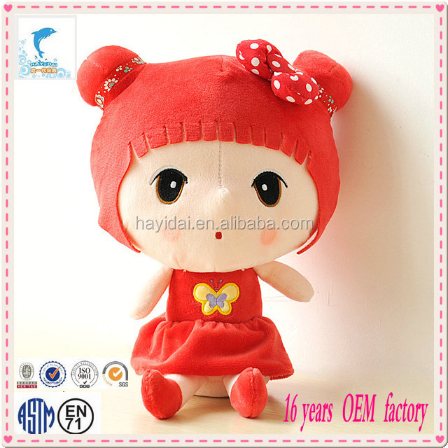 hot seling beautiful girl plush doll toy factory low price
