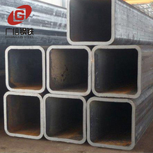 Mild steel pipes china manufacturer black ms square hollow section mechanical properties st52 steel tube