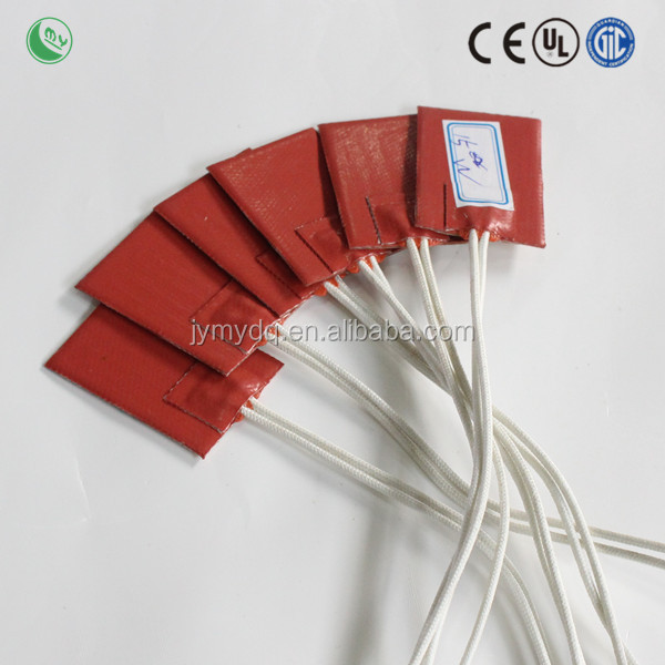 silicone band heating elements kanthal super heating elements