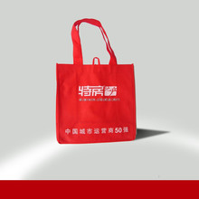 Reusable non woven standard size red promotional tote bag for cloth packing