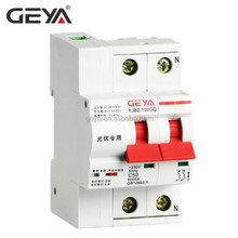 GEYA PVRD 2P 4P 6A-80A Photovoltaic Solar System Automatic Circuit Recloser Remote Controlled Switch