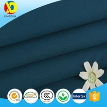 80 polyester 20 cotton thin tackle twill waterproof fabric