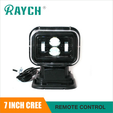 7inch search light 60w offroad square head light 12v truck saure led head lamp 60w