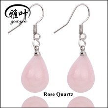 2016 Latest Fashion Gemstone Earring Nature Crystal Beautiful Earring Jewelry