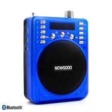 new gadgets 2018 new indian songs multimedia speaker with mic input USB/SD/FM radio