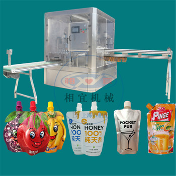 liquid /Paste / Honey / Ketchup cashew pouch form fill seal machine/spout pouch capping machine