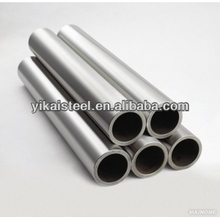China nickel alloy 201 price 2015