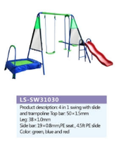 DG Million Star manufacturer high quality LS-SW31030 kids metal patio swing sets