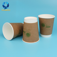 The BEST sales provide double wall disposable coffee Customs Data insulated hot Beverage printed tea paper cup