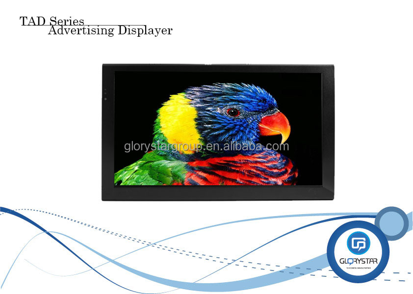 "15 "" touch screen 1920X1080 HD advertising panel, indoor lcd advertising display monitor with metal housing and timer function"