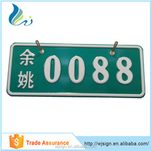 China Manufacturer High Security OEM Metal Aluminum Custom Car License Number Plate