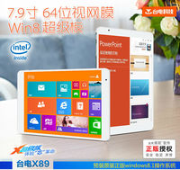 Original Teclast X89 32GB 7.9 inch IPS Display Screen Win 8.1 tablet / Android 4.4.4 Dual OS Tablet PC