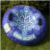 2015 best selling safe outdoor winter inflatable single round plastic snow sled