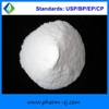 alibaba profesional suppliers with loperamide hydrochloride
