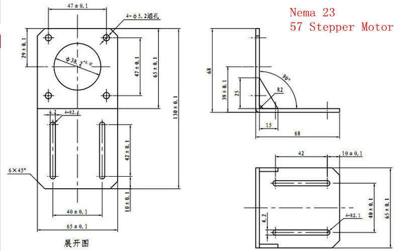 stepper motor bracket (5)