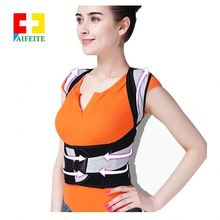 OEM & ODM Available Strength Back Brace Adjustable Back Support Belt, Heat & Ice Pack Pocket Lumbar Lower Back Belt