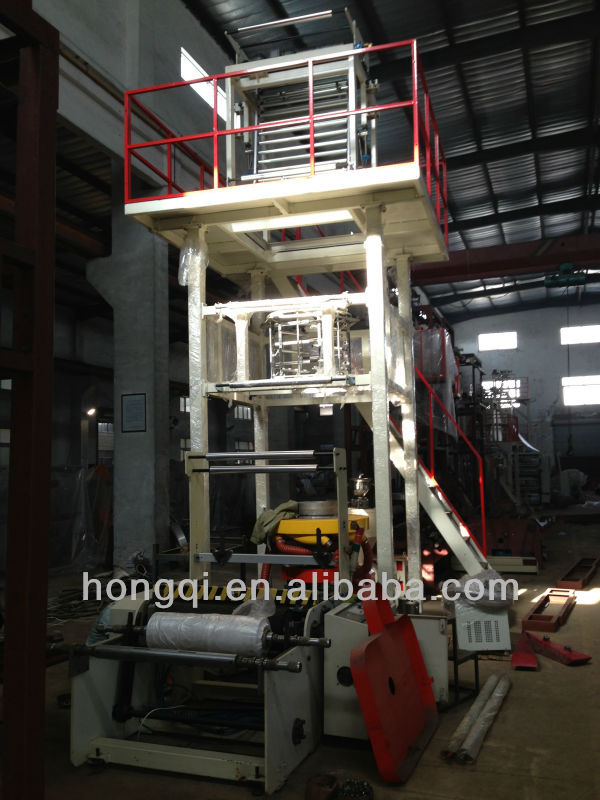 CE,ISO super high speed PE plastic Film Machine