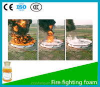 Fire Fighting Foam Concentrate P6%
