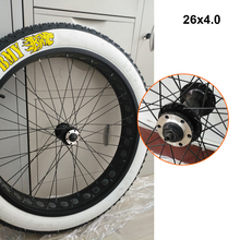 Factory supplies with white wall tire 26x4.0 bicycle wheel set