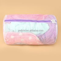 New design polyester mesh laundry wash bag