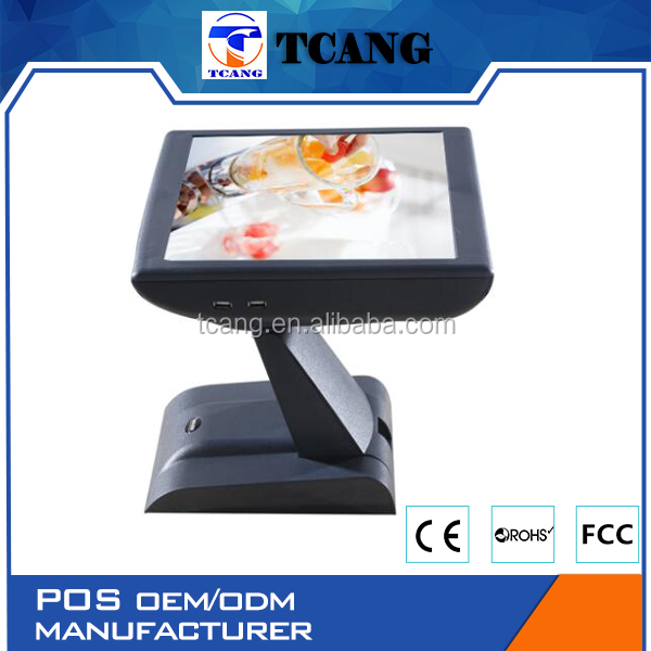"Tuocang TA-TOUCH-8001 15"" Touch POS terminal aluminum housing for restaurant"
