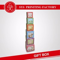 Gift Box Paper Box Lid And