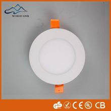 2015 new product panel solar 300x300 ceiling led panel light