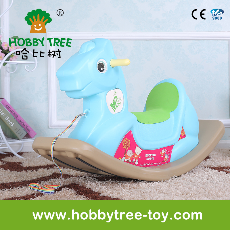 New product 2017 plastic rocking horses from kiddy palace With Good After-sale Service