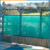 New Product 100% New Hdpe Anti Wind Dust Screen Netting