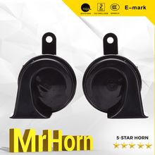 MrHorn Fashion Design Koizer Horn 12V Purecopper Coil Series Auto Horn