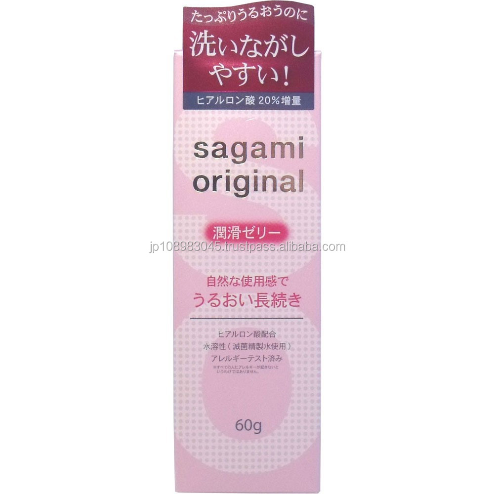 Japanese Lubricated Gel SAGAMI made in Japan for wholesale on condoms