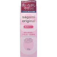 Japanese Lubricated Gel SAGAMI made in Japan for wholesale on condom