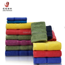 cheap high quality 100% cotton bath towels pakistan
