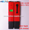 /product-detail/2015-top-sell-red-colors-cheap-price-mini-digital-ph-meter-60508940900.html