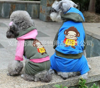 Economical Custom Design Dog Pet Cloth