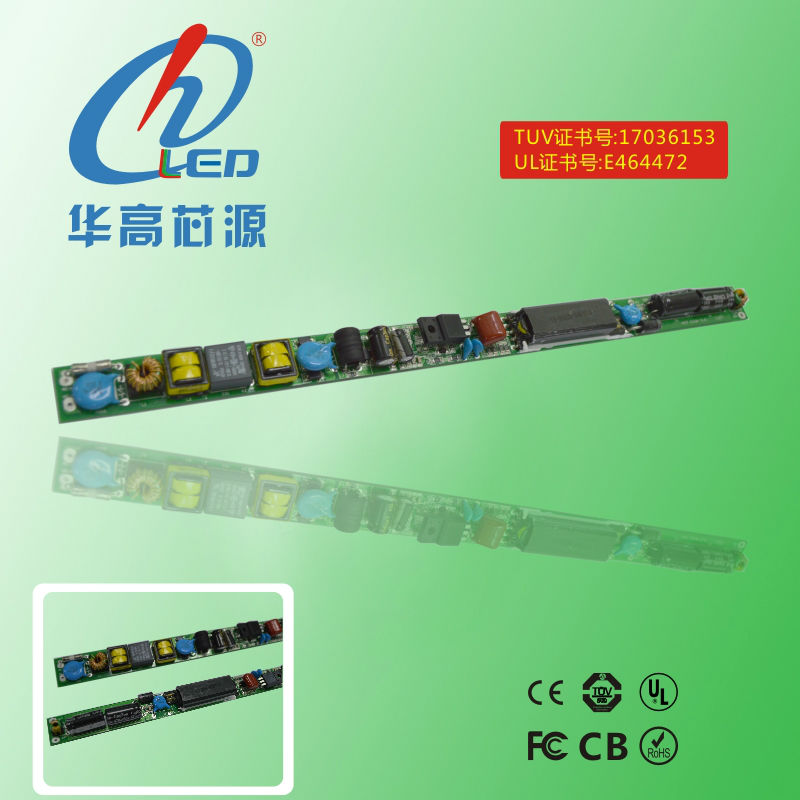 t8 led tube with motion sensor led xx tube led t8 lube tube LED Power supply wholesale for HGTF-G102A-U040
