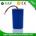 4400mAh 7.4V 18650 Li-ion Rechargeable Battery