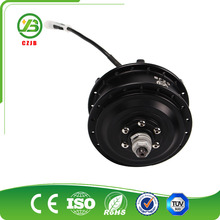CZJB - 92C High Torque 36v 250w Brushless Electric Bike Wheel Hub Motor