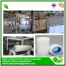 PC / ABS / PET / PVC / PP/PMMA sheet surface protective film
