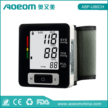 OEM blood pressure monitor wrist with small MOQ request