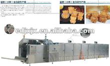 Cake Machine/Cake Automatic Production Line