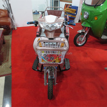 Yufeng three wheel electric tricycle in China